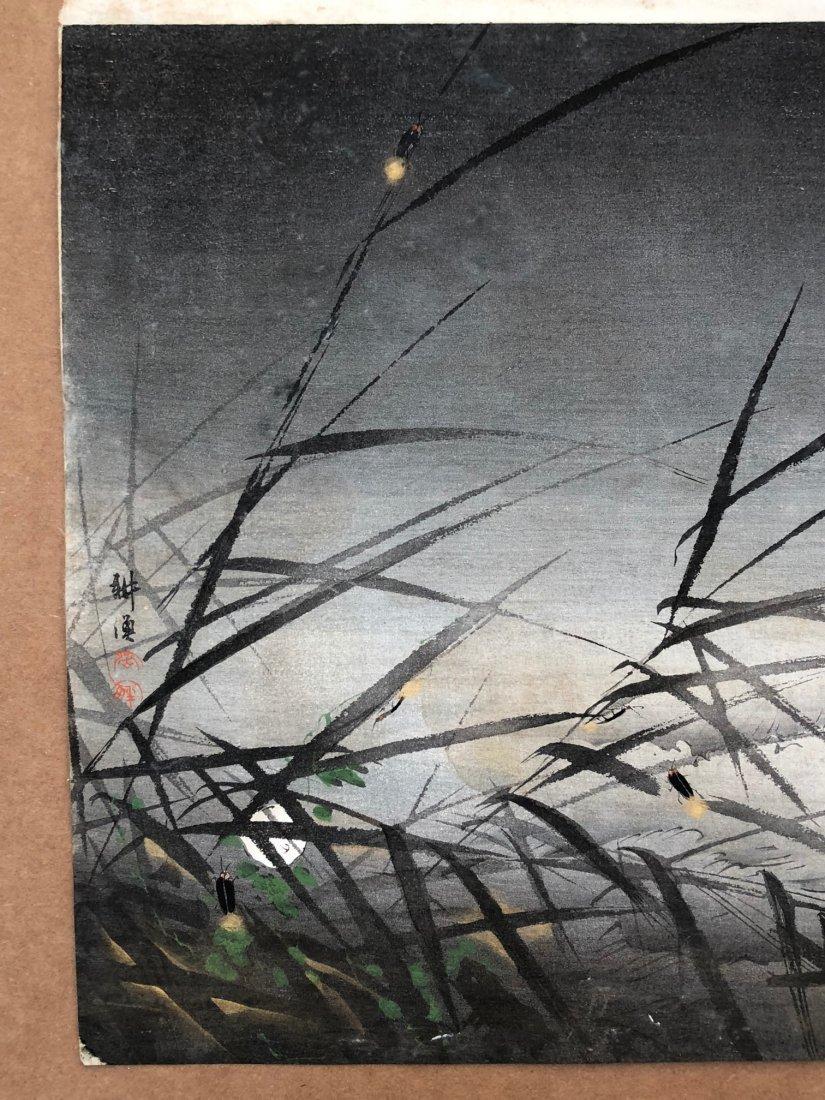 Japanese Woodblock Print Tsukioka Kogyo - 3