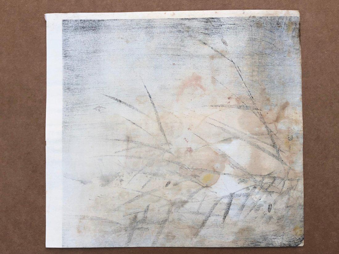 Japanese Woodblock Print Tsukioka Kogyo - 5