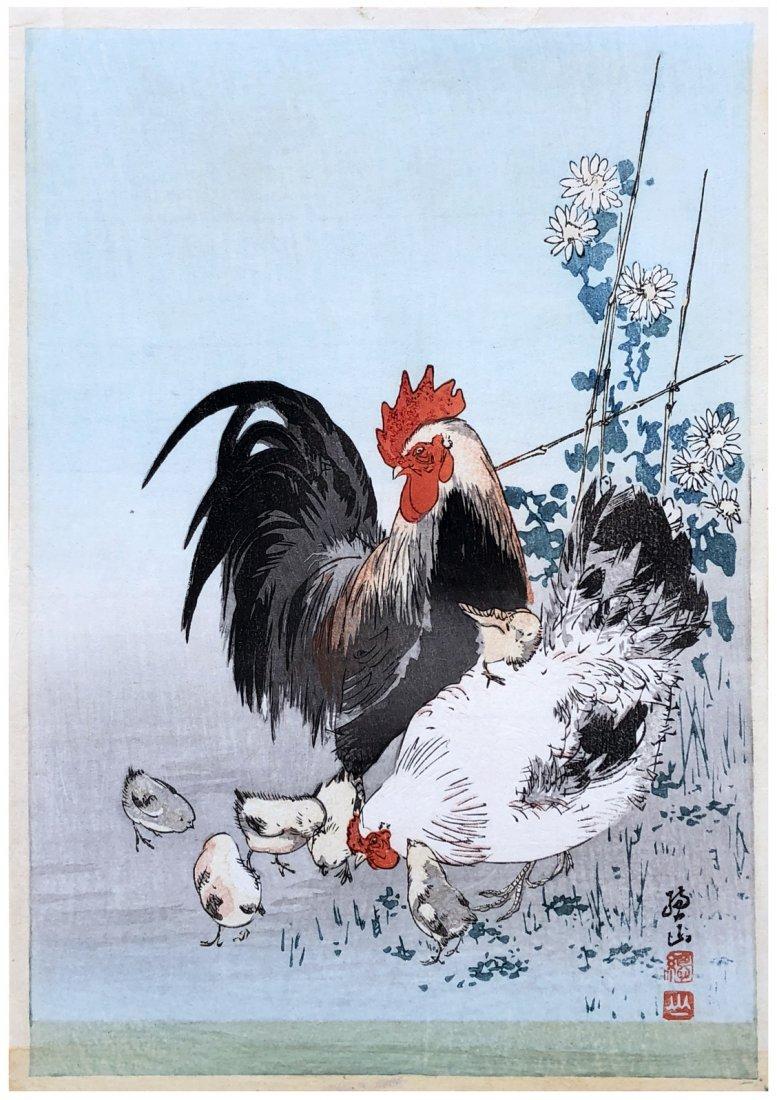 Japanese Woodblock Print Ito Sozan