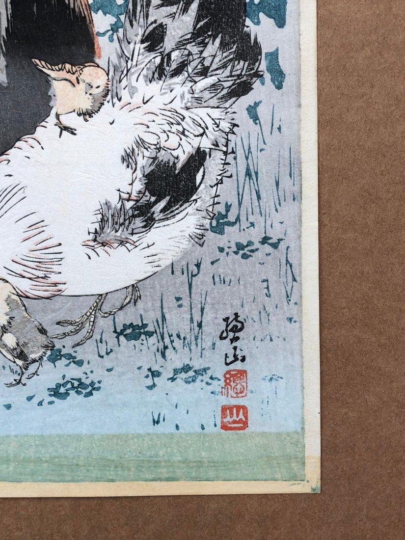 Japanese Woodblock Print Ito Sozan - 2
