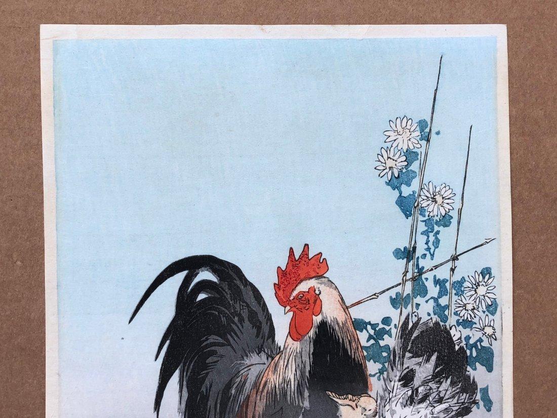 Japanese Woodblock Print Ito Sozan - 4