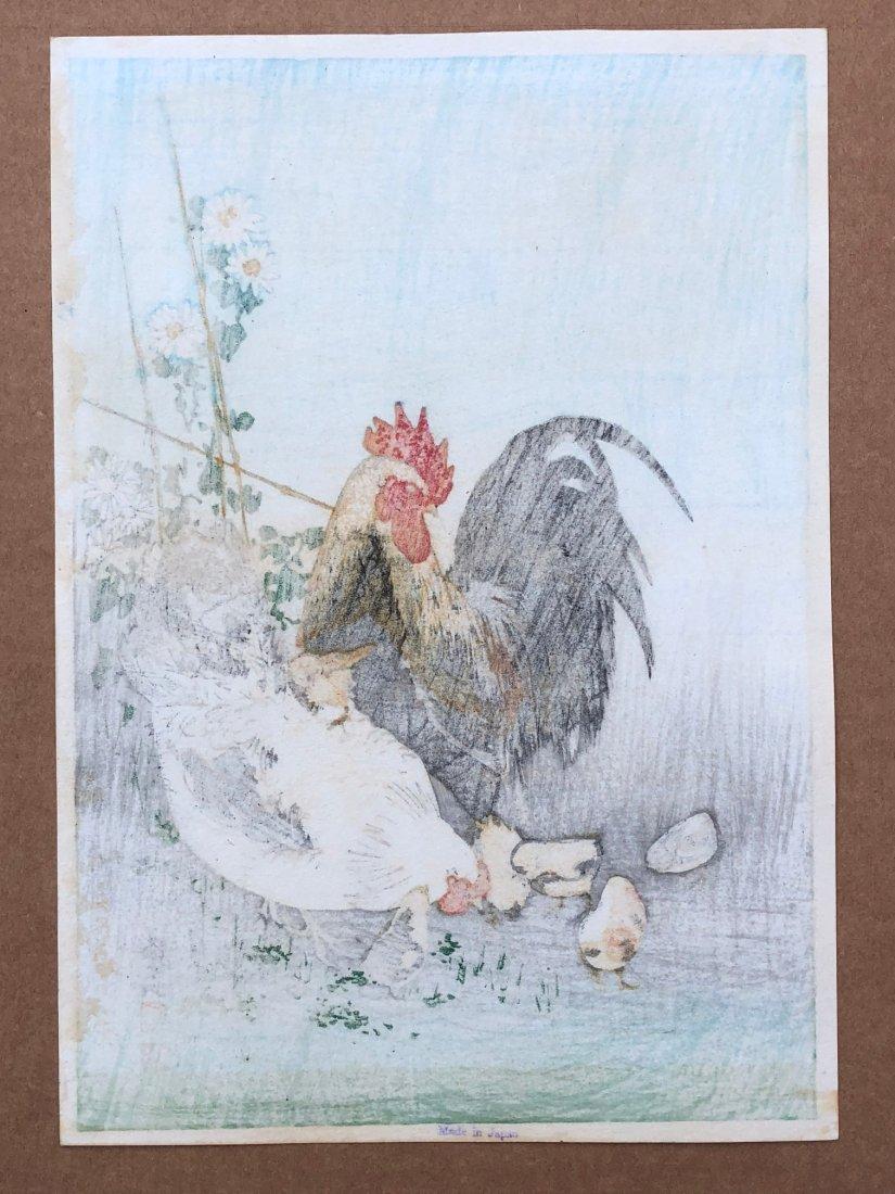 Japanese Woodblock Print Ito Sozan - 5