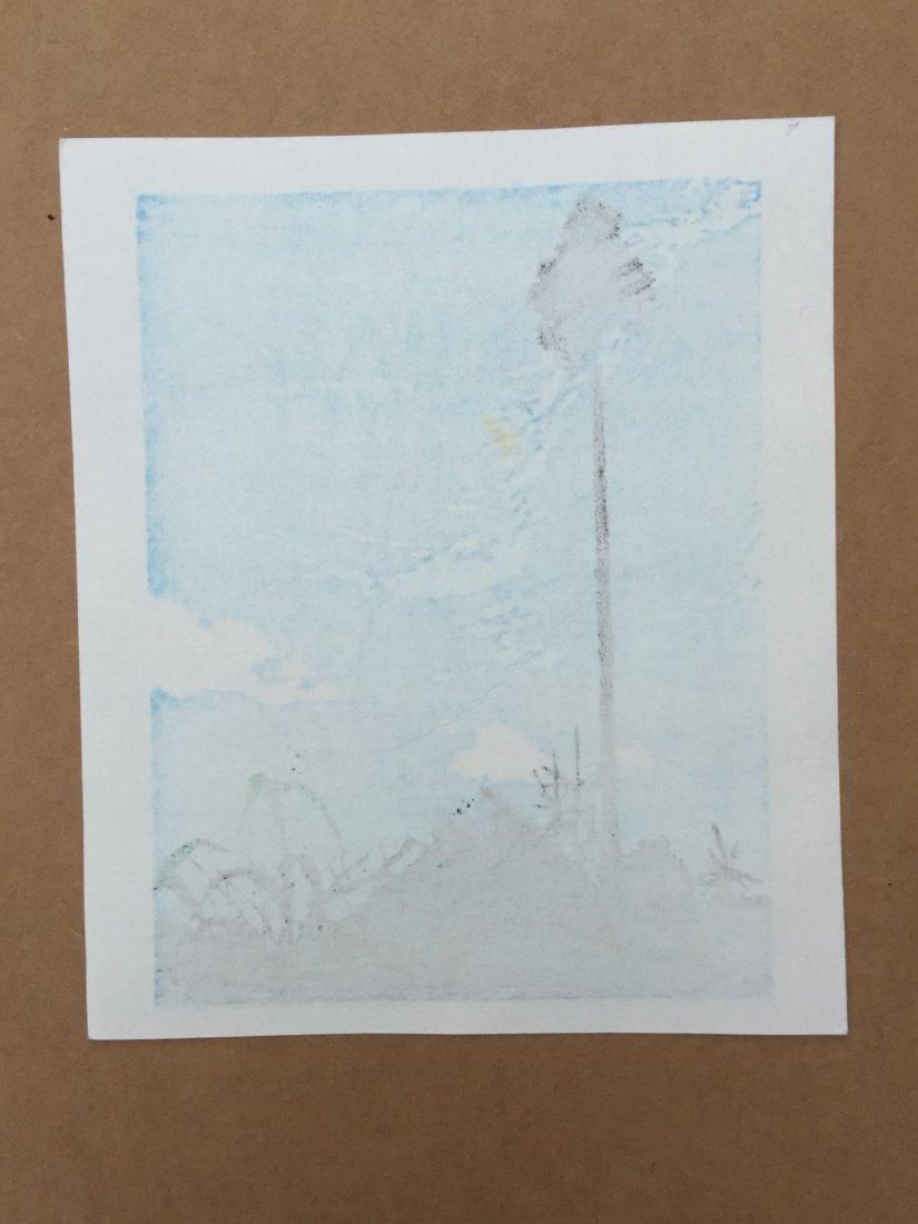 Japanese Woodblock Print Mitsuhiro Unno - 4