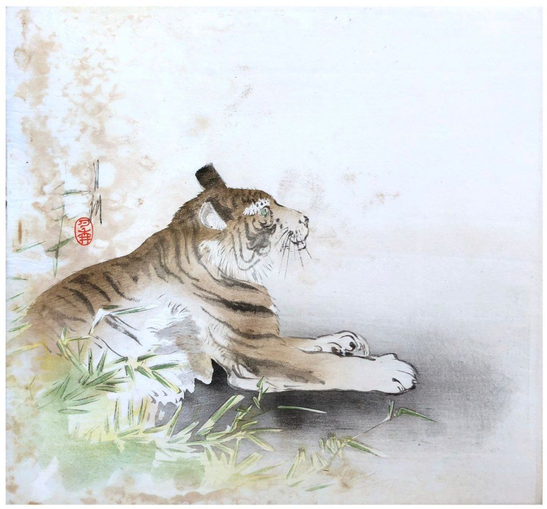 Japanese Woodblock Print Ogata Gekko