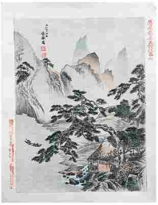 Japanese Woodblock Print Maruyama Okyo