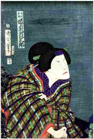Japanese Woodblock Print Toyohara Kunichika