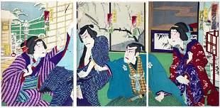 Japanese Woodblock Print Utagawa Kunisada III