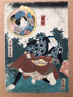Japanese Woodblock Print Utagawa Kunisada