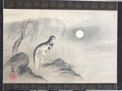 Japanese Hand Painting Katsushika Hokusai