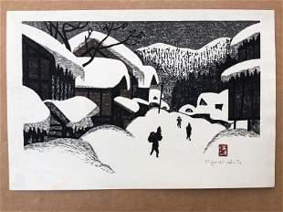 Japanese Woodblock Print Kiyoshi Saito