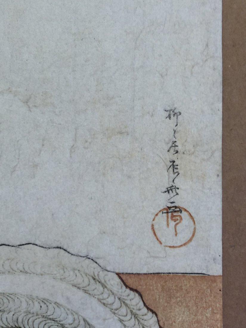 Japanese Woodblock Print Ryuryukyo Shinsai - 2