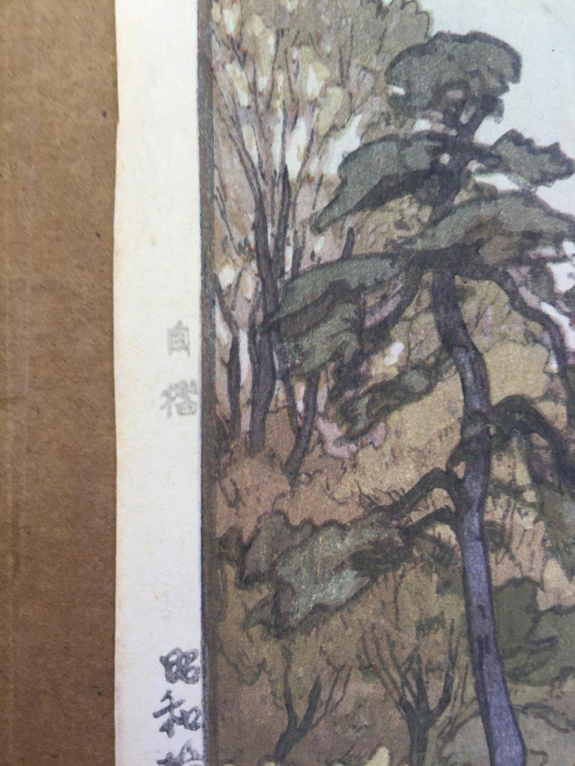 Japanese Woodblock Print Hiroshi Yoshida - 2