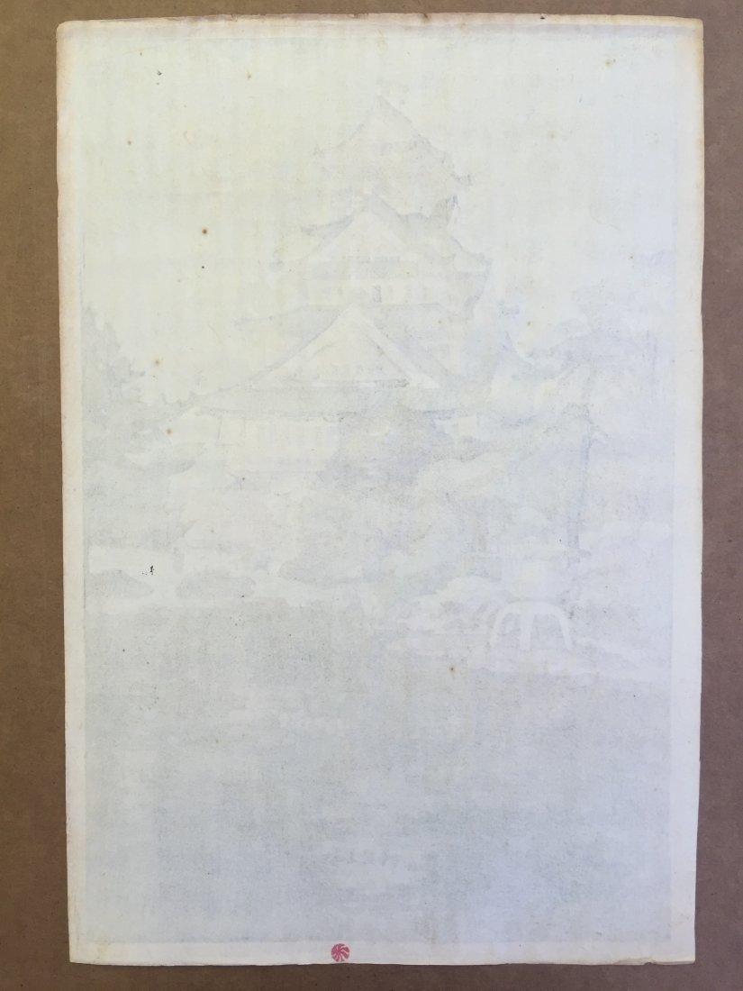 Japanese Woodblock Print Hiroshi Yoshida - 4