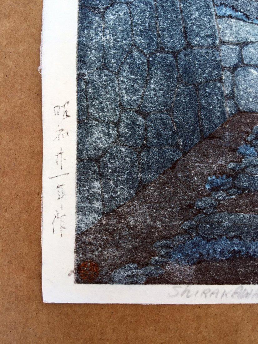 Japanese Woodblock Print Kawase Hasui - 2
