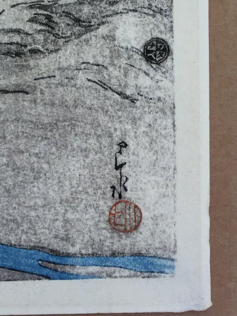 Japanese Woodblock Print Kawase Hasui - 3
