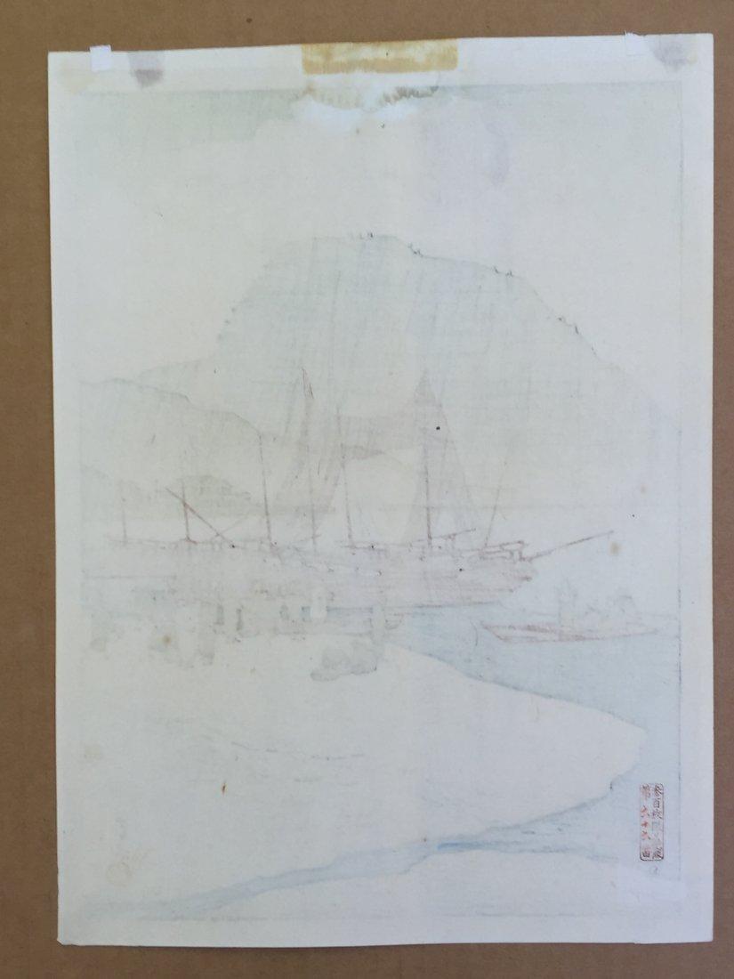 Japanese Woodblock Print Kawase Hasui - 4