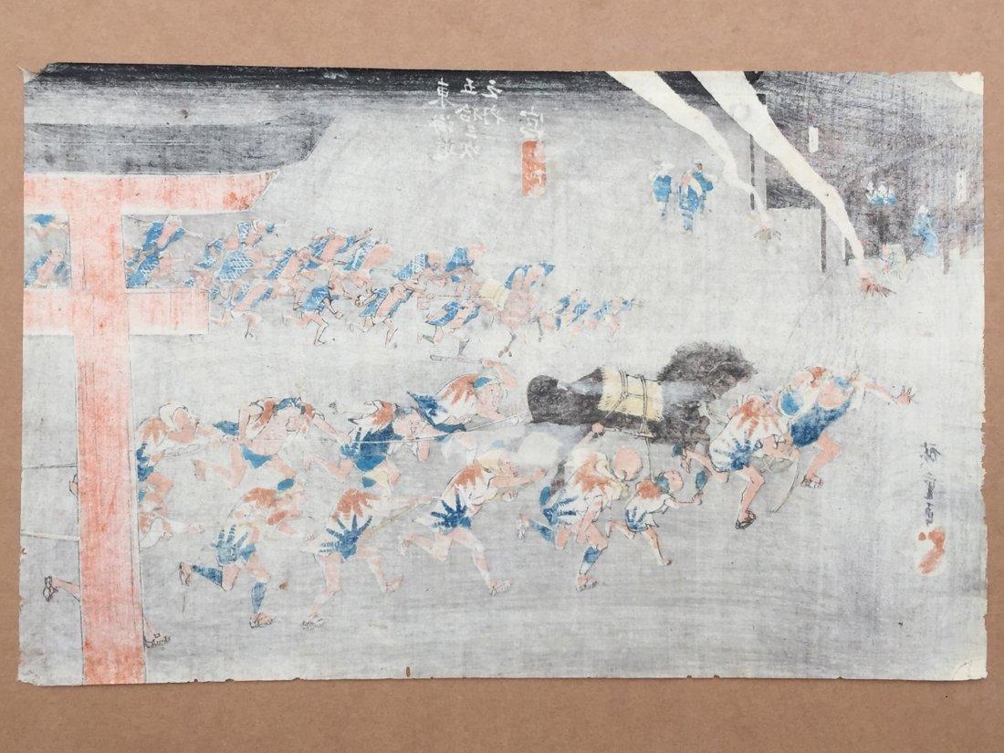 Japanese Woodblock Print Ando Hiroshige - 4