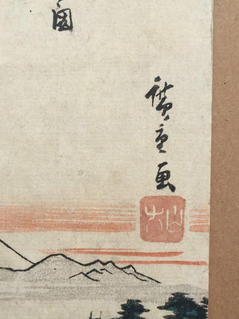 Japanese Woodblock Print Ando Hiroshige - 2