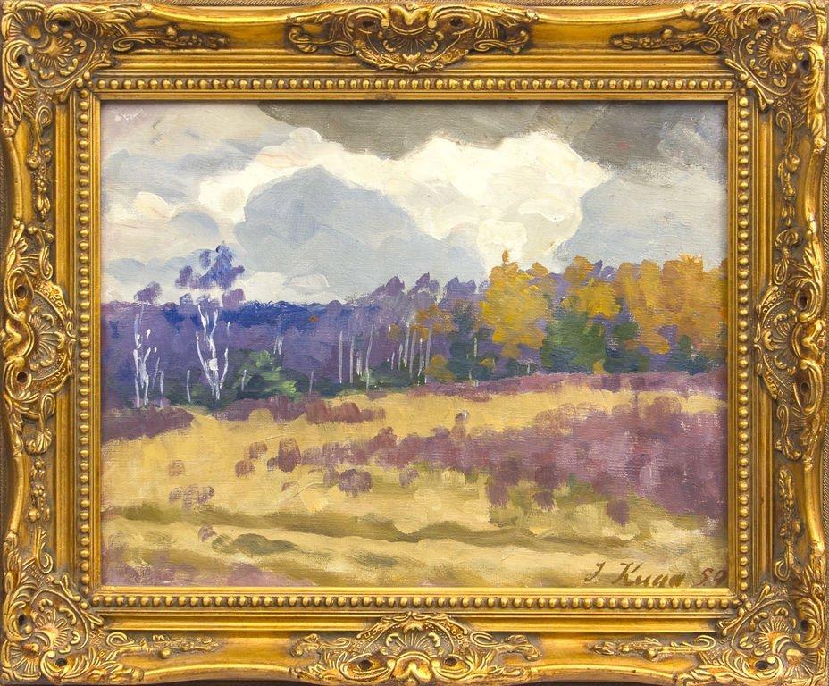 Autumn landscape, Janis Kuga