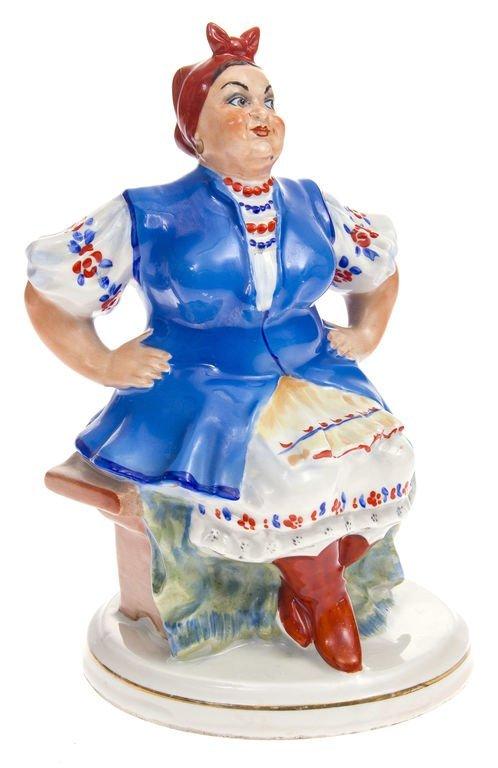 """Porcelain figurine """"Soloha"""" 1955 Latvia"""