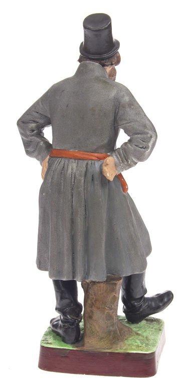 "Biscuite figure ""Dancing peasant"" Gardner Russia - 2"