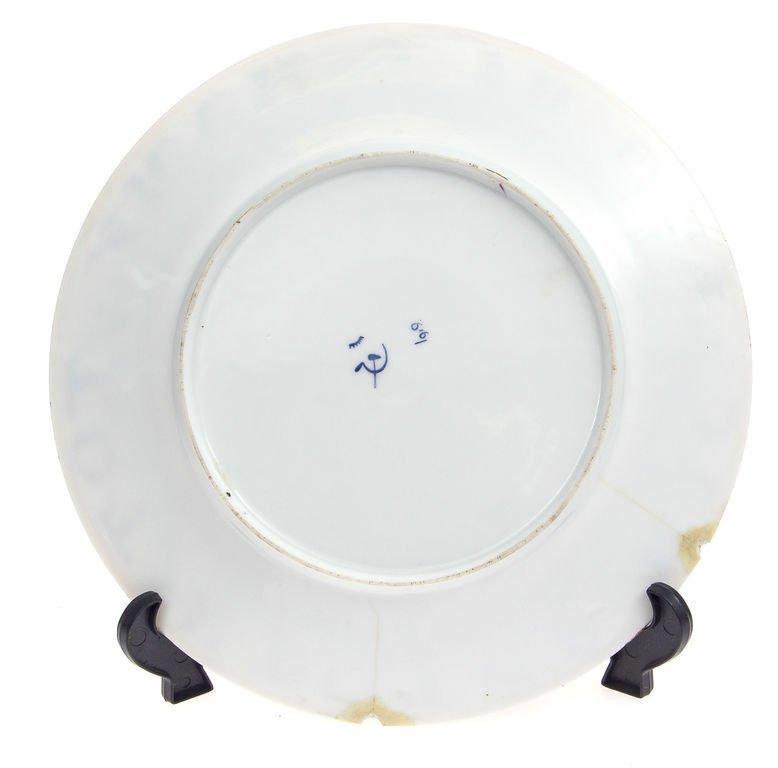 Porcelain plate - agitation porcelain 1919 Russia - 2