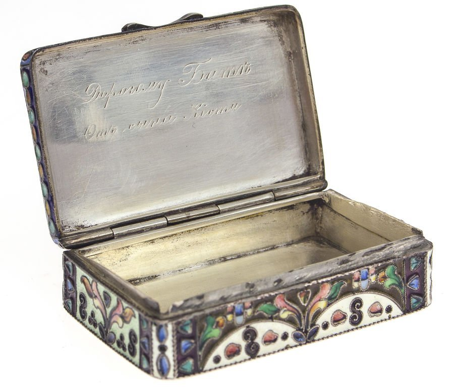 Silver chest with multi color enamel Russia - 4