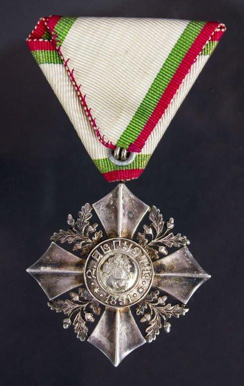 Bulgarian Royal Order for Civilian Merit - Grade II - 2