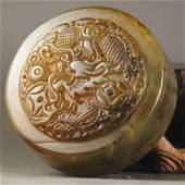 Old Chinese natural Jade dragon Jade Seal