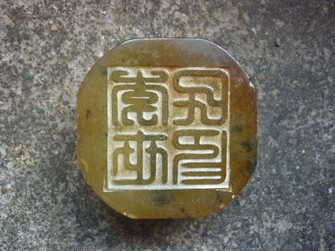 Antique Chinese Jade Dragon Seal - 3