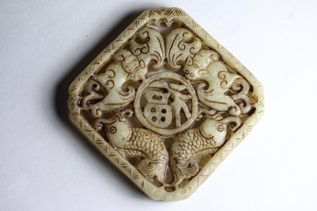 Antique Chinese Jade Double Fish & Bat Pendant
