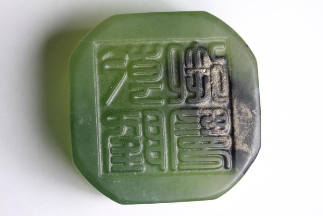 Antique Chinese Green Jade Seal - 2