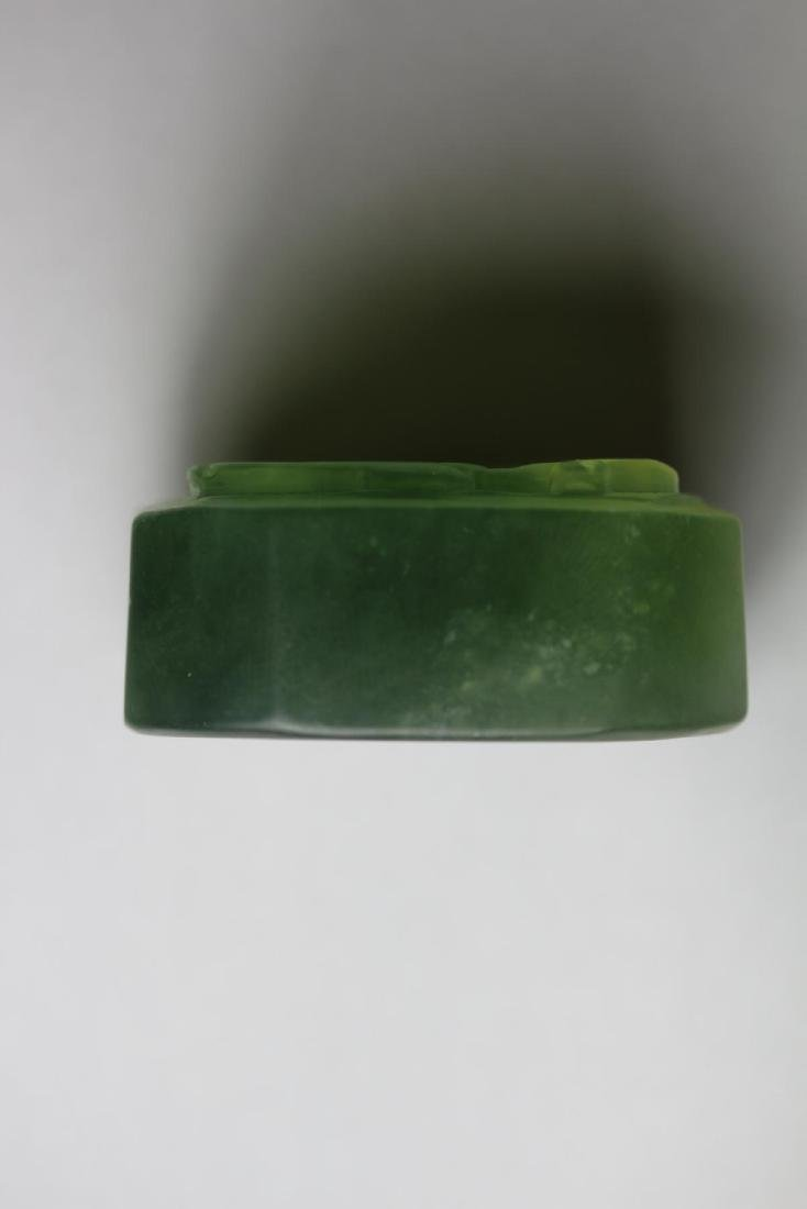 Antique Chinese Green Jade Seal - 3