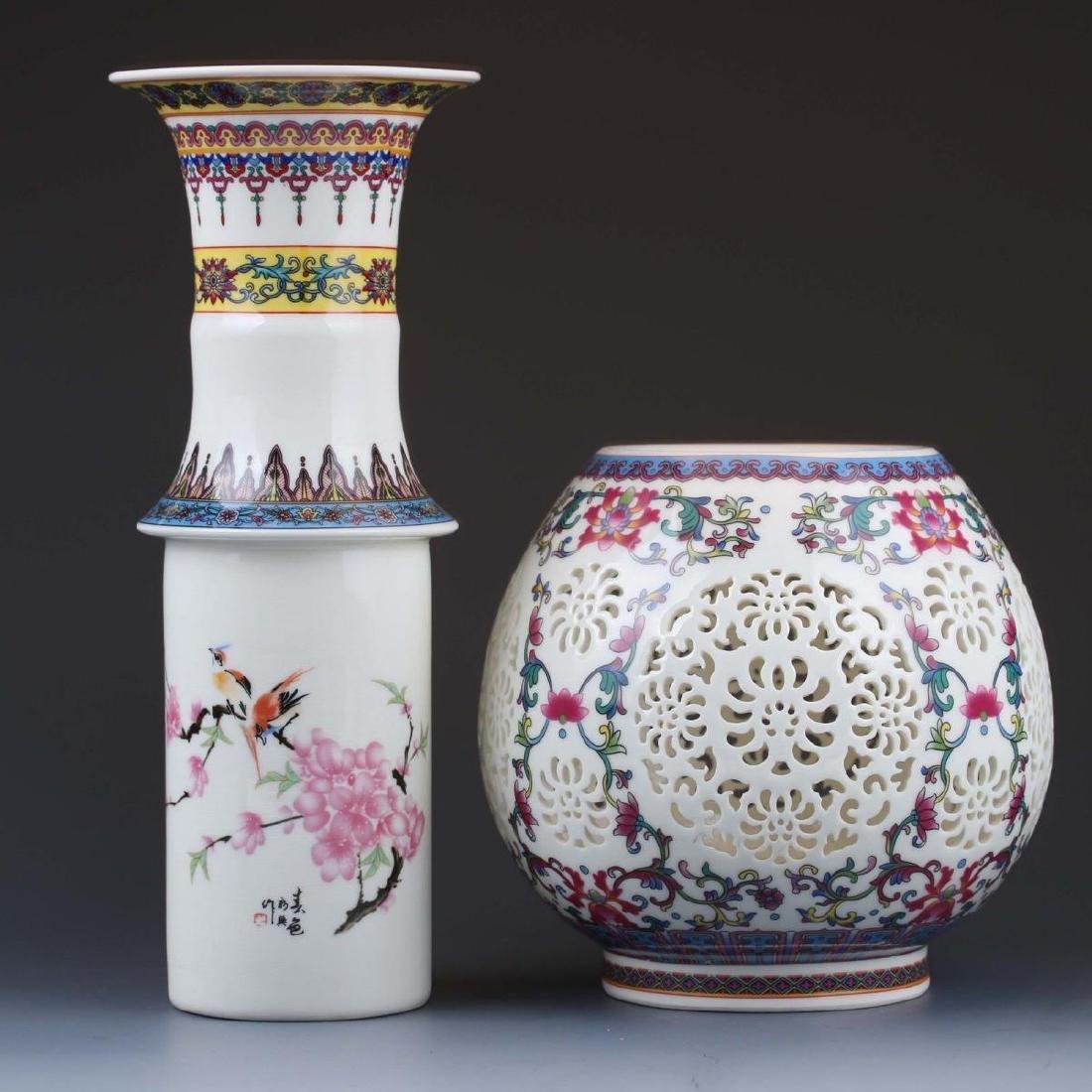 Vintage Chinese Vase - 2