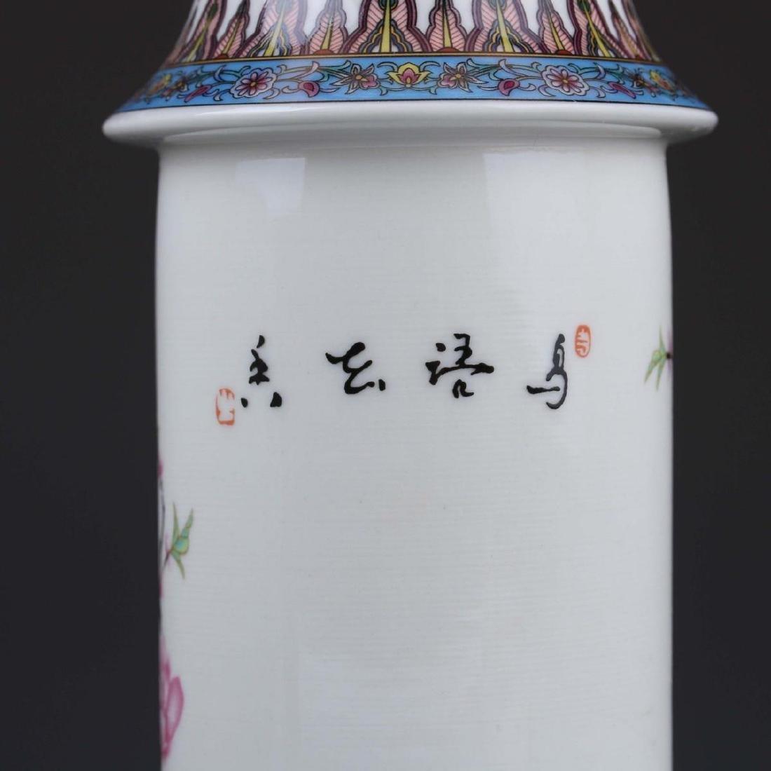Vintage Chinese Vase - 6