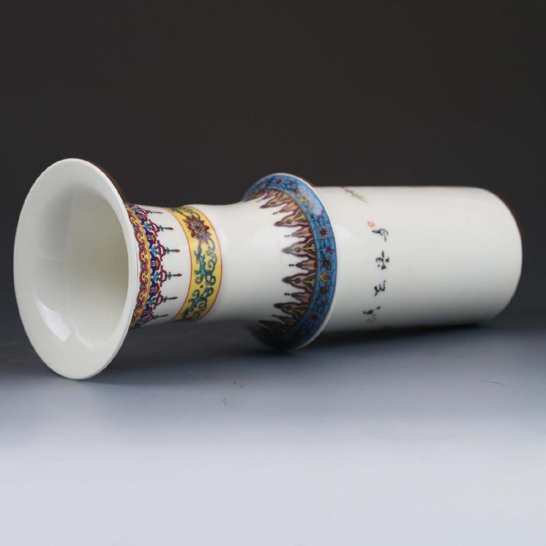 Vintage Chinese Vase - 7
