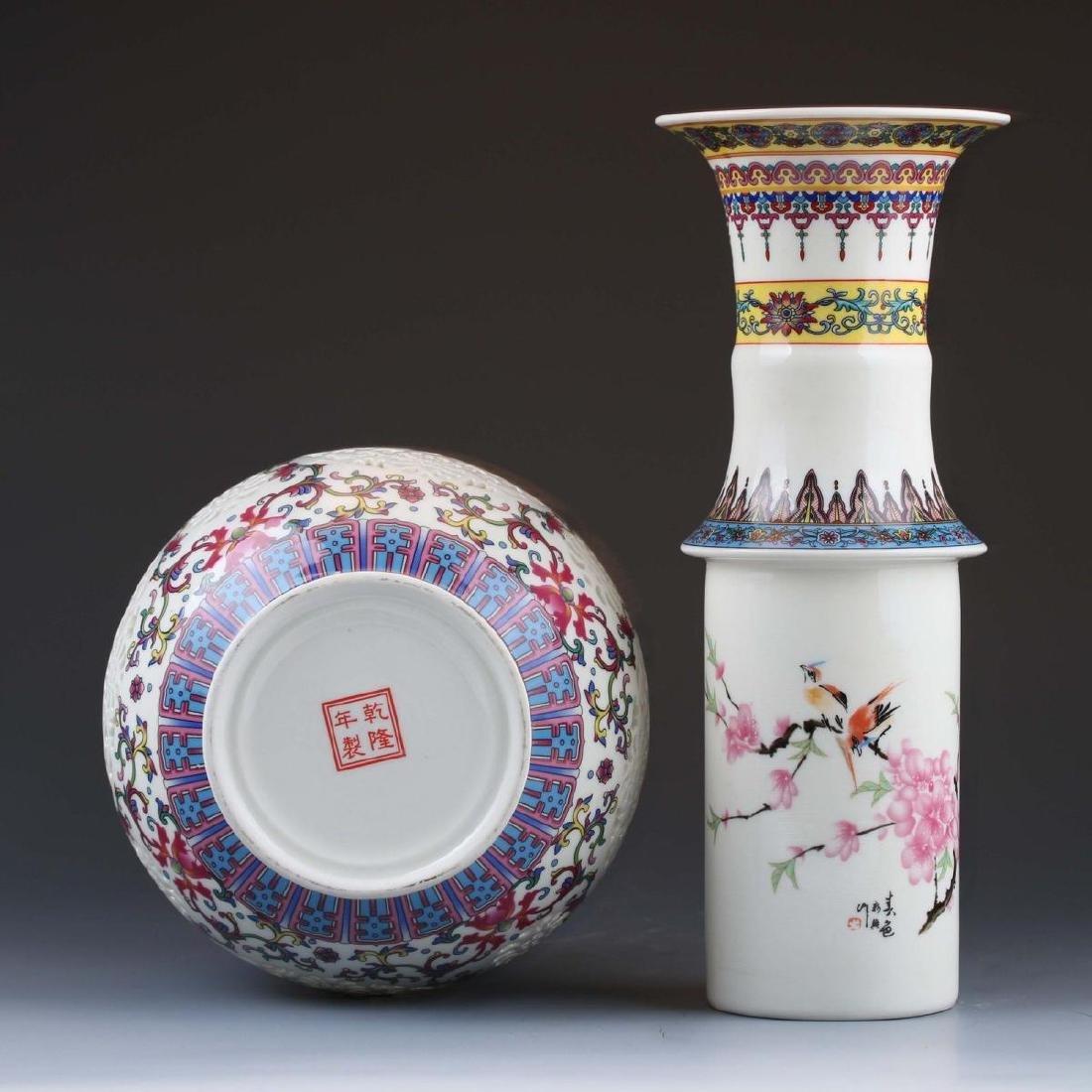 Vintage Chinese Vase - 9