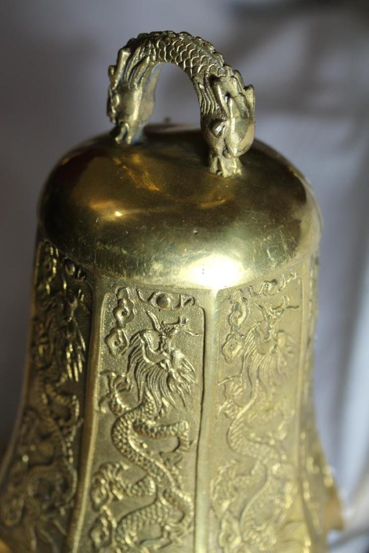 Old Chinese/Buddhist Copper/Brass Dragon Bell - 2