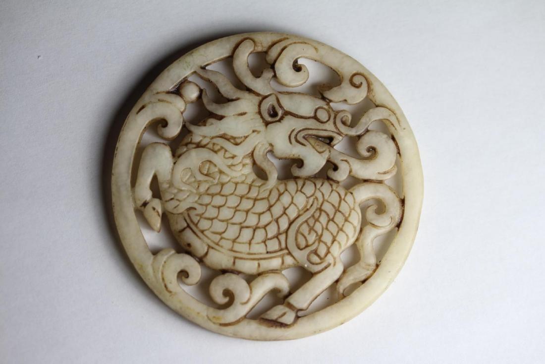 Antique Chinese Dragon Jade Pendant