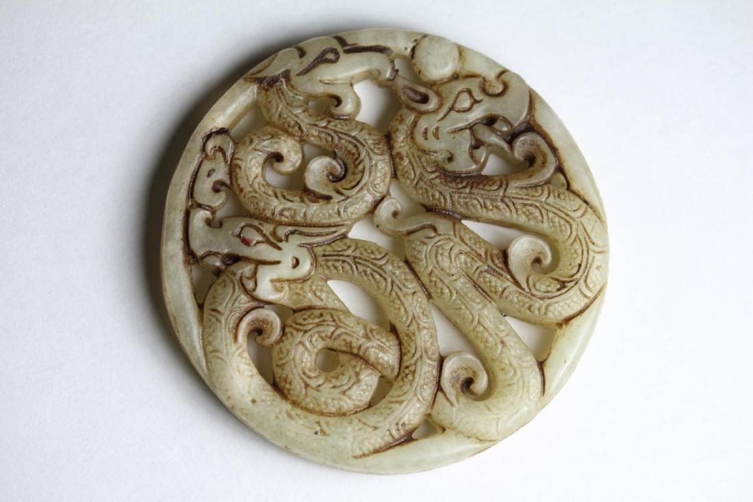 Antique Chinese Jade Dragon Pendant