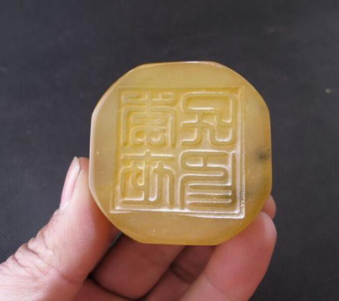 Antique Chinese Jade Hand Carved Eagle Seal - 3