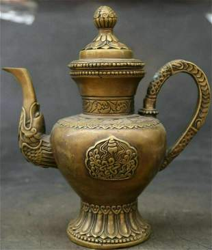 Antique Chinese/Tibetian Bronze Wine/Tea Kettle