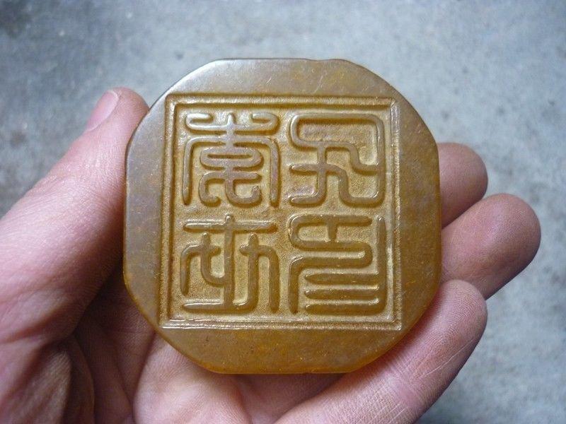 Chinese old jade carving kylin seals - 5