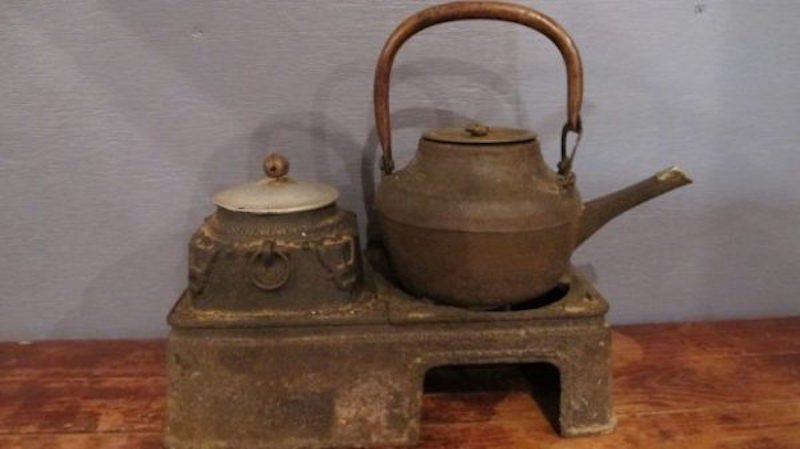 219. Asian Antiquity Tea Warmer
