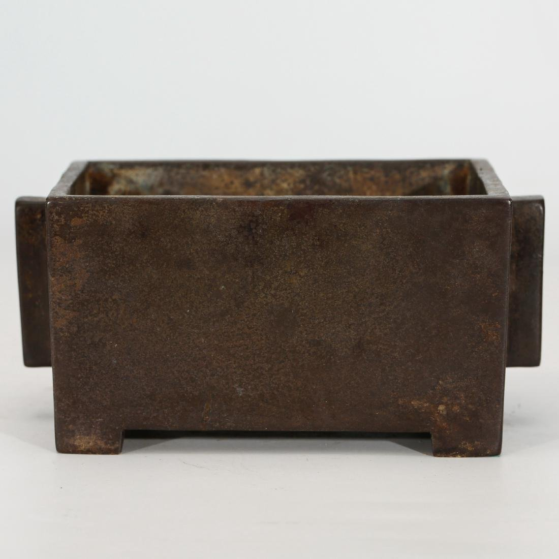 CHINESE RECTANGULAR BRONZE CENSER