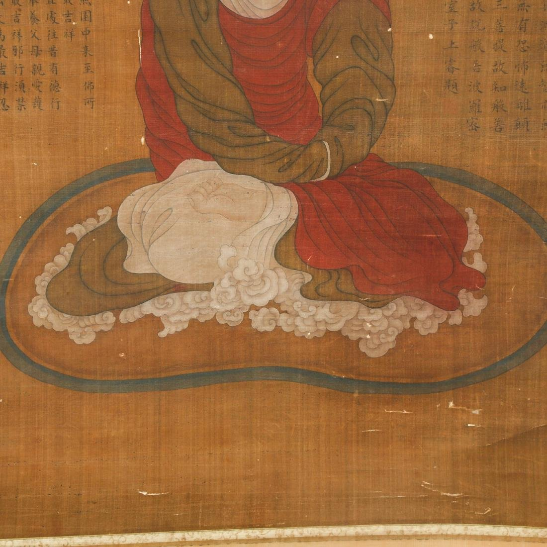 CHINESE SCROLL PAINTING OF LOHAN - 10