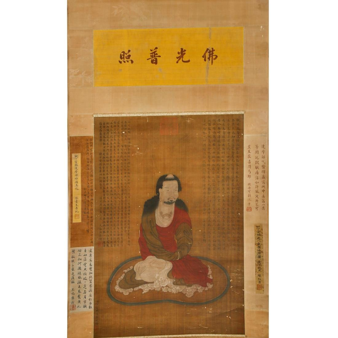 CHINESE SCROLL PAINTING OF LOHAN