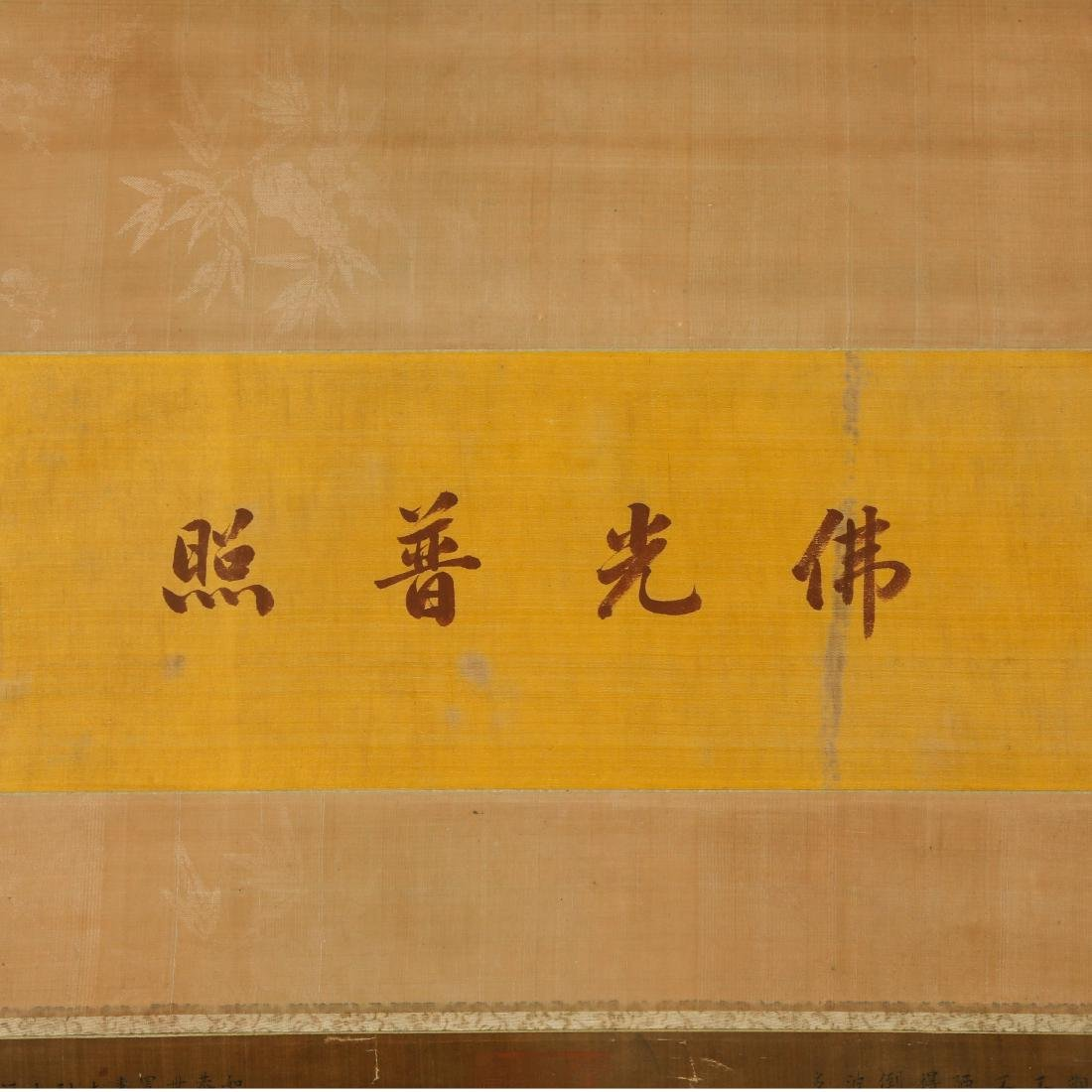 CHINESE SCROLL PAINTING OF LOHAN - 2