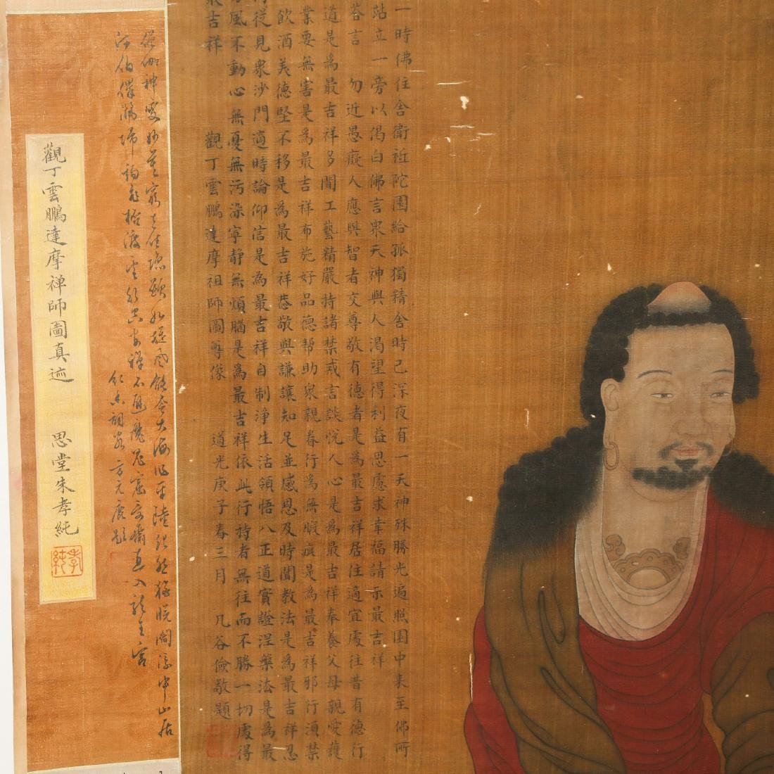 CHINESE SCROLL PAINTING OF LOHAN - 4