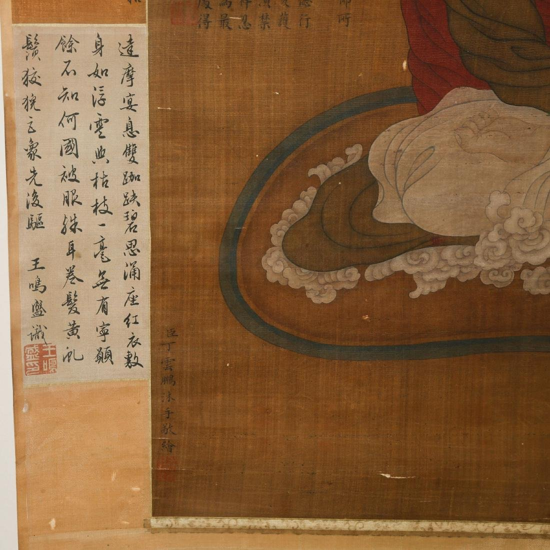 CHINESE SCROLL PAINTING OF LOHAN - 5